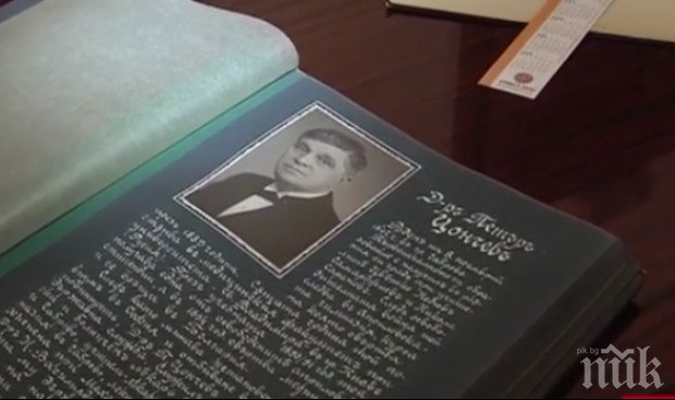 Априловската гимназия в Габрово пази ценни реликви