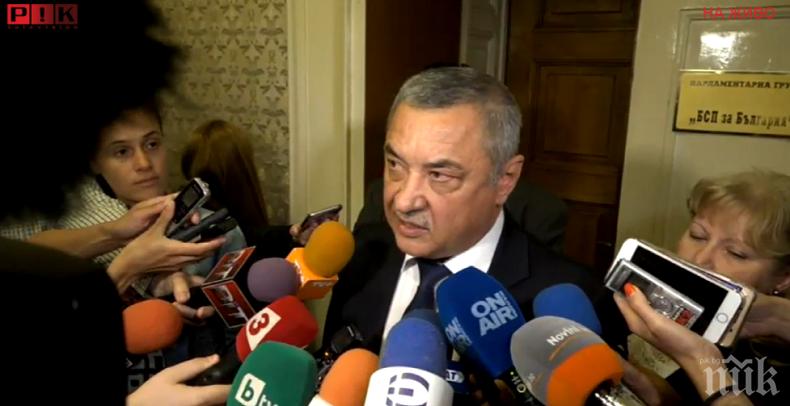 Неправителствени организации подкрепят законите на Валери Симеонов