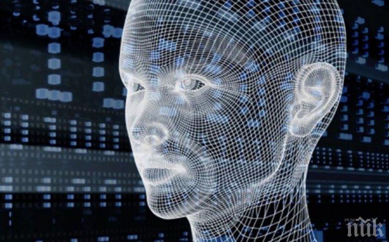 Лондон открива център за разработки на изкуствен интелект за военно приложение