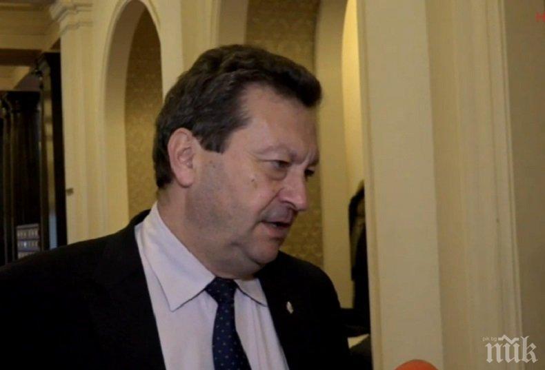 ИЗВЪНРЕДНО В ПИК TV! Екшън в парламента заради скандала с водата на София - ГЕРБ искат оставката на Таско Ерменков (ОБНОВЕНА)