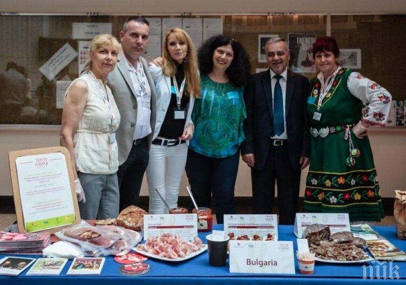 В БРЮКСЕЛ: Западните Балкани показаха храните си пред Европарламента