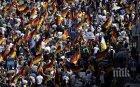 Крайнодесни организираха шествие в Берлин срещу исляма