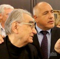 Бойко Борисов: С кончината на Светлин Русев България загуби един от мъдреците си