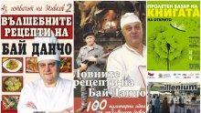 Бай Данчо - готвачът на Живков ще раздава автографи следобед на Панаира на книгата