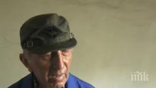 Нападнаха и обраха възрастен мъж в Монтанско