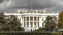 Откриха мръсни чорапи в Белия дом