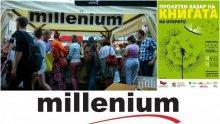 """Литературното събитие на сезона стартира в парка пред НДК. До 70% отстъпки от цените на щанда на издателство """"Милениум"""""""