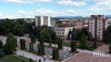 Институт на БАН ще открива свой регионален център в Монтана