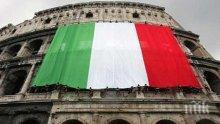 """Италия е дълбоко разделена от заплахата за """"референдум за Европа"""""""