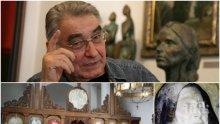 НА ЗАДУШНИЦА! Светлин Русев отиде при Ванга! Какво предсказа приживе пророчицата на големия художник