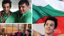 По звездните стъпките на баща си! Синът на Армен Назарян за първата си евротитла в борбата: Голямата ми цел е олимпийско злато за България