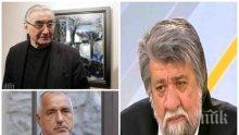 ЕСКСПРЕСНО! Вежди Рашидов с емоционален коментар за Светлин Русев, Бойко Борисов и европредседателството