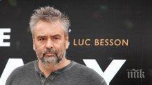Какво сочи кръвният анализ на жената, обвинила Люк Бесон в изнасилване