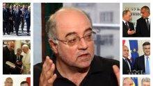 САМО В ПИК TV! Социологът Кънчо Стойчев разкрива ходовете на Бойко Борисов на Балканите и в Москва и бъдещето на Румен Радев (ОБНОВЕНА)