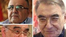 Проф. Божидар Димитров ексклузивно пред ПИК за смъртта на Светлин Русев: Почина един голям българин и голям художник