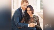 Ето къде ще прекарат медения си месец принц Хари и Меган Маркъл