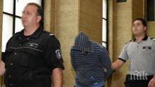 Оставиха за постоянно в ареста педофила, обвинен в блудство в столично училище