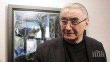 ЧЕРНА ВЕСТ! Почина Светлин Русев. Големият художник си отиде от тежък масивен инфаркт</p><p>