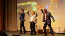 Майсторите на комедията Мамалев, Тончо и Камен с премиера в Барселона
