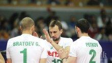 Волейболните национали с първа загуба в Лигата на нациите