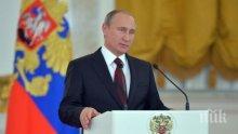 Путин призова за сдържаност по отношение на Северна Корея