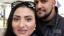 Софи Маринова се оплака: Измамник иска пари от мое име