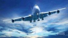 Най-краткият полет в света трае само... 8 минути