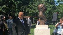 Първо в ПИК! Борисов откри паметник на Иван Вазов в Загреб (СНИМКИ)