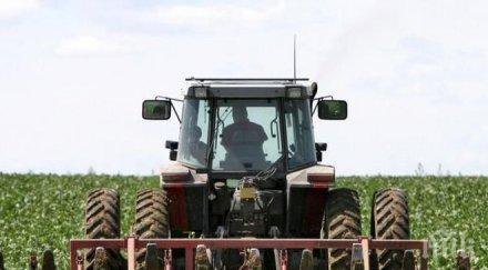 земеделската земя поскъпна