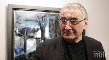 ЧЕРНА ВЕСТ! Почина Светлин Русев. Големият художник си отиде от тежък масивен инфаркт