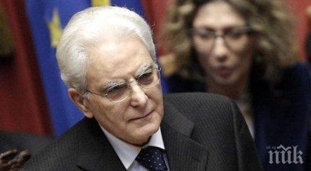 искат отстраняването президента италия серджо матарела