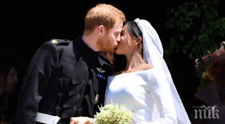 ШОК! Принцеса Даяна присъства на сватбата на сина си