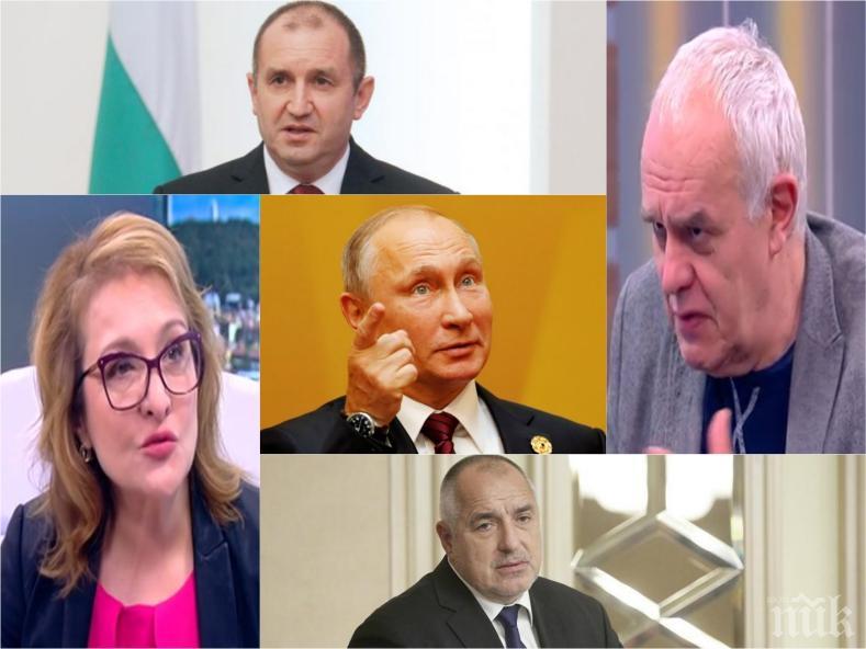 ГОРЕЩА ТЕМА! Политически експерти с ексклузивен анализ за Борисов, Радев и отношенията с Русия