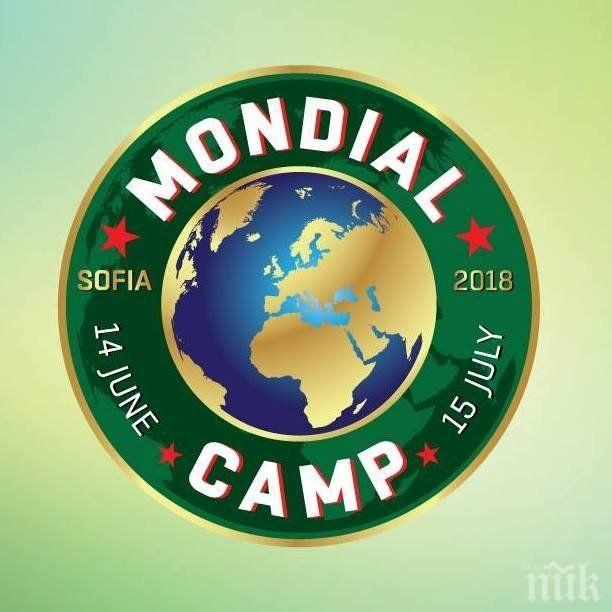 Ето къде в София ще е фен зоната за Мондиал 2018