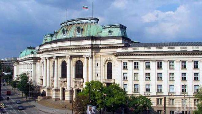 Започва втората кандидатстудентска сесия на Софийския университет