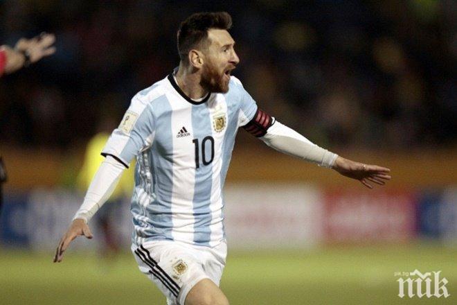 Меси отписа Аржентина за Мондиала