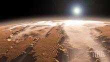 Учени откриха най-подходящите места за търсене на живот на Марс