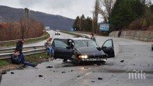Зверско меле край Ловеч, петима са ранени