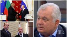 САМО В ПИК! Ген. Кирчо Киров с ексклузивен коментар за срещите на Борисов и Радев в Кремъл, има ли световен заговор срещу Русия, формира ли се наследник на ИДИЛ