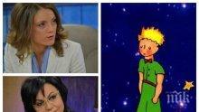 """ПЪРВО В ПИК TV! ГЕРБ натри носа на БСП с """"Малкият принц"""" на Екзюпери"""