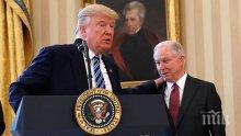 """Доналд Тръмп няма намерение да уволнява генералния прокурор на САЩ до приключването на """"руското дело"""""""
