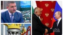 """ИЗВЪНРЕДНО! Финансовият министър с нови разкрития за срещата Борисов-Путин, извинението към Русия и """"Турски поток"""""""