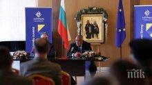 ПЪРВО В ПИК! Бойко Борисов се срещна с българската общност в Москва (СНИМКИ)