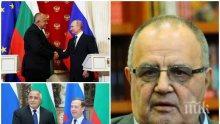 САМО В ПИК! Проф. Божидар Димитров ексклузивно за срещата в Москва: Борисов стана политик от световна величина, дори Прокопиевите парцалчета мълчат!