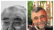 Писателят Христо Стоянов: Бездарници, какво ще правите сега без Светлин Русев?