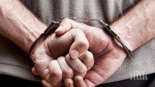 Спипаха кюстендилец с амфетамини, вкараха го в ареста