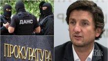 САГАТА ПРОДЪЛЖАВА! Прокуратурата готова с обвинението срещу Мирослав Боршош за грабежа на НДК