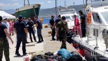 Напрежение на остров Лесбос заради мигрантите