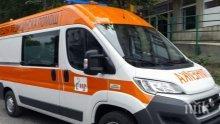 Работник е в болница с две счупени ребра след падане от стълба на строеж край Пловдив