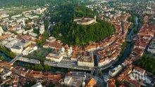 Предсрочни парламентарни избори се провеждат в Словения